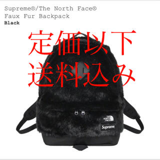 シュプリーム(Supreme)のsupreme/The North Face faux fur backpack(バッグパック/リュック)