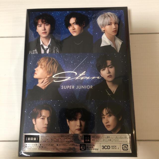 SUPER JUNIOR(スーパージュニア)のStar  初回盤 スーパージュニア エンタメ/ホビーのCD(K-POP/アジア)の商品写真