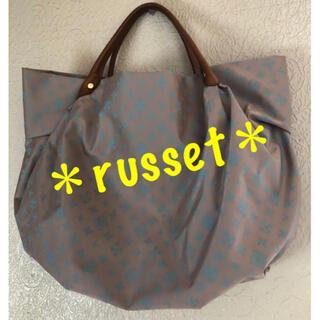 Russet - ラシット 肩掛けok ぷっくりトートバッグ