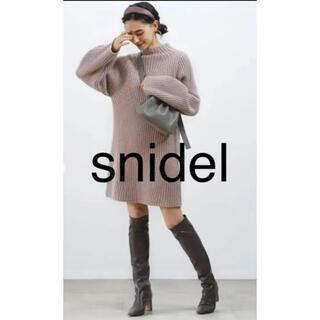 snidel - スナイデル HAMILTONウールニットワンピース