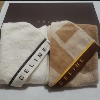 celine - CELINEセリーヌ  ウォッシュタオル2枚