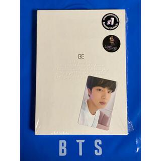 防弾少年団(BTS) - BTS BE (Essential Edition) アルバム CD ジン