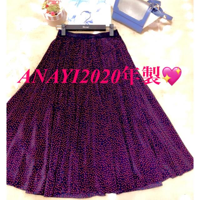 ANAYI(アナイ)のアナイ ANAYI ❤️2020年製✨美品【スクエアドットプリントスカート36】 レディースのスカート(ロングスカート)の商品写真