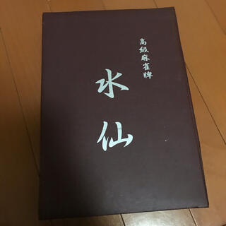 高級麻雀牌 水仙(麻雀)