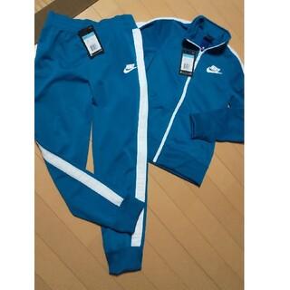 NIKE - NIKE ナイキ ジャージ 上下セット 150 ジュニア服 子供服スポーツウェア