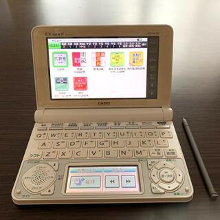 カシオ(CASIO)のCASIO EX-word DATAPLUS7 XD-N4700電子辞書(電子ブックリーダー)