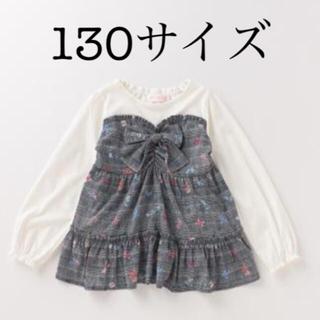 メゾピアノ(mezzo piano)のメゾピアノ チェック×クマ柄切り替えチュニック 130(Tシャツ/カットソー)