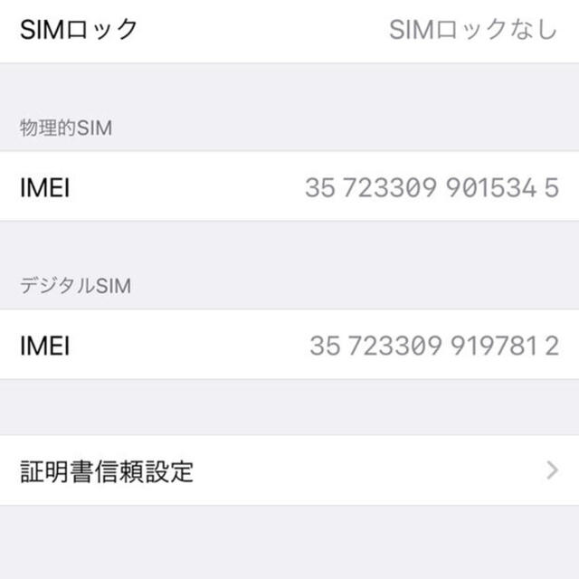 Apple(アップル)のiPhoneXS 64GB SIMフリー スペースグレー スマホ/家電/カメラのスマートフォン/携帯電話(スマートフォン本体)の商品写真