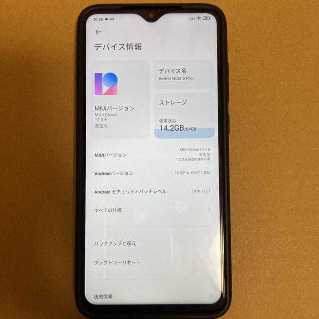 ANDROID(アンドロイド)のXiaomi Redmi note 8 pro 6GB/64GB スマホ/家電/カメラのスマートフォン/携帯電話(スマートフォン本体)の商品写真