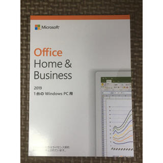 Microsoft - Office Home&Business 2019【即日発送】