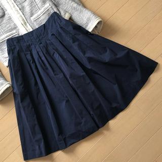 エストネーション(ESTNATION)のエストネーション ギャザースカート ネイビー S(ひざ丈スカート)