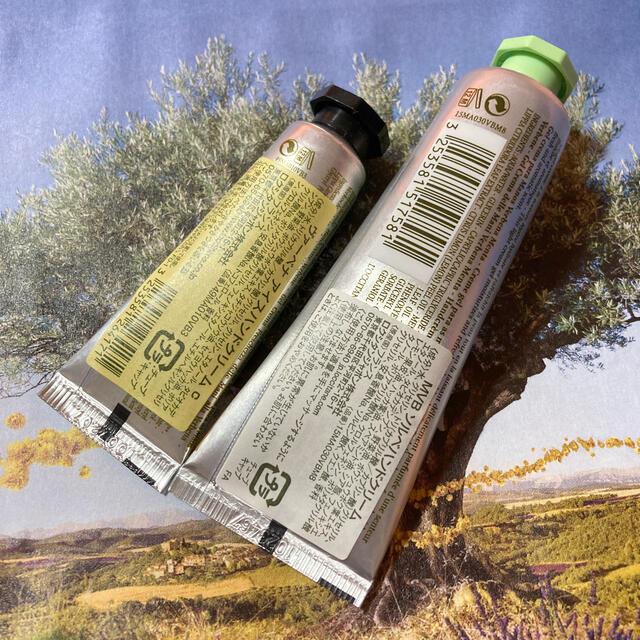 L'OCCITANE(ロクシタン)のロクシタン ヴァーベナハンドクリームセット🍃 コスメ/美容のボディケア(ハンドクリーム)の商品写真