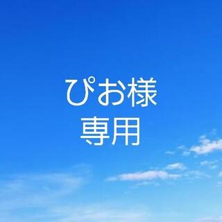 ReFa - 【新品未開封】リファReFa BEAUTECH DRYER ドライヤー