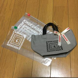 新品未使用!紀伊国屋スイーツバッグ東京駅限定(中身なし)
