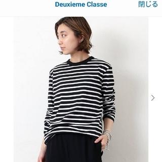 DEUXIEME CLASSE - Deuxieme ClasseCoco Stripe T No5ブラック