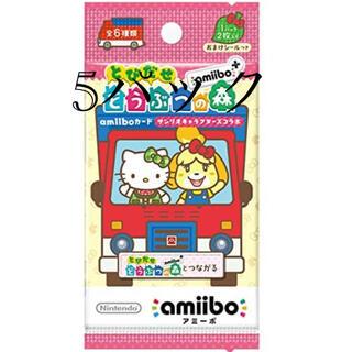サンリオ - とびだせ どうぶつの森 amiibo+サンリオキャラクターズコラボ 5パック