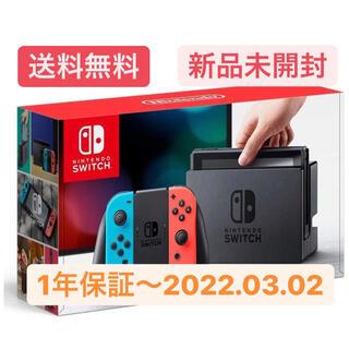 Nintendo Switch - Nintendo Switch本体【Joy-Conネオンブルー/ ネオンレッド】