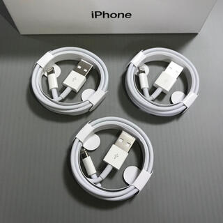 iPhone 充電器 充電ケーブル コード lightning cable