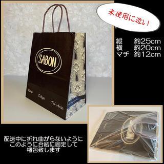 サボン(SABON)のサボン SABON ショッパー 紙袋 ショップ袋(ショップ袋)