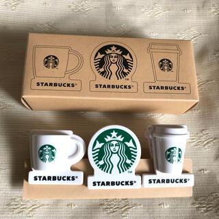 Starbucks Coffee - スタバ クリップ3個セット