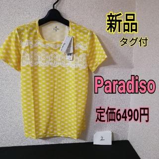 パラディーゾ(Paradiso)の(2)L/新品★Paradisoパラディーゾ テニスウェア Tシャツ レディース(ウェア)