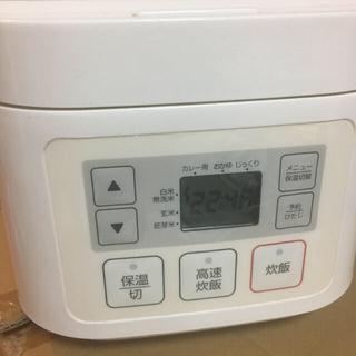 ニトリ - 【送料無料】ニトリ炊飯器3合