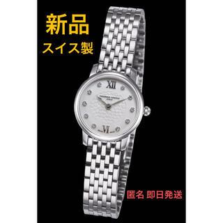 フレデリックコンスタント(FREDERIQUE CONSTANT)のフレデリック コンスタント FREDERIQUE CONSTANT女腕時計(腕時計)