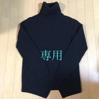 DEUXIEME CLASSE - Deuxieme Classe 定番JADEタートルニット 黒