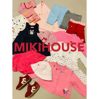 mikihouse - 全部ミキハウス MIKIHOUSE 女の子 まとめ売り
