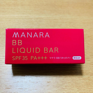 マナラ(maNara)のマナラ BBリキッドバー 明るめ ファンデーション 7g(BBクリーム)