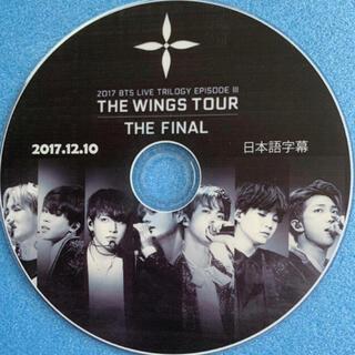 防弾少年団(BTS) -  THE wings tour the final AMEY必見BTSのヒット