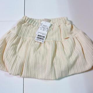 petit main - バルーンスカート バルーンスカパン プティマイン 90