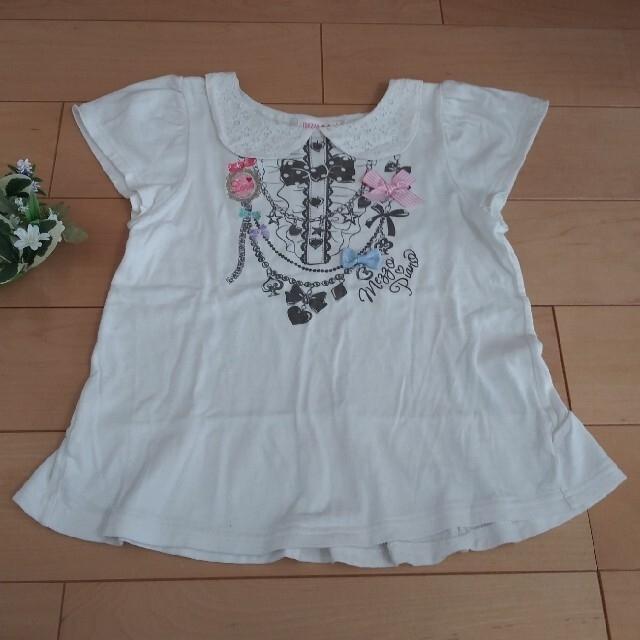 mezzo piano(メゾピアノ)の☆セール☆ ♡メゾピアノ 半袖シャツ♡ キッズ/ベビー/マタニティのキッズ服女の子用(90cm~)(Tシャツ/カットソー)の商品写真