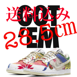 NIKE - 28.5㎝ NIKE DUNK LOW City Market ナイキ ダンク