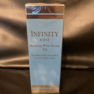 インフィニティ(Infinity)の【新品未使用】インフィニティ リアライジング ホワイト セラムXX(美容液)