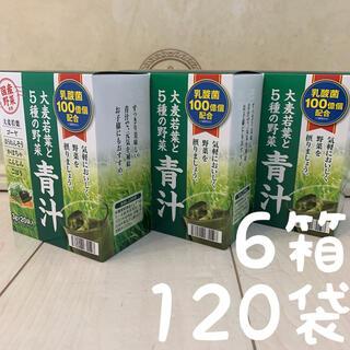 大麦若葉と5種の野菜青汁 和漢本舗 6箱120袋