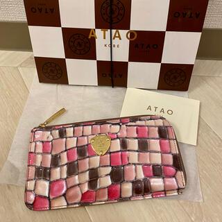 ATAO - ATAO史上最薄財布 slimo vitro(スリモヴィトロ)アタオ 長財布