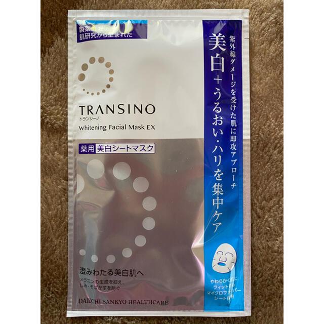 第一三共ヘルスケア(ダイイチサンキョウヘルスケア)のトランシーノ 薬用ホワイトニングフェイシャル EX 20ml 4枚 コスメ/美容のスキンケア/基礎化粧品(パック/フェイスマスク)の商品写真