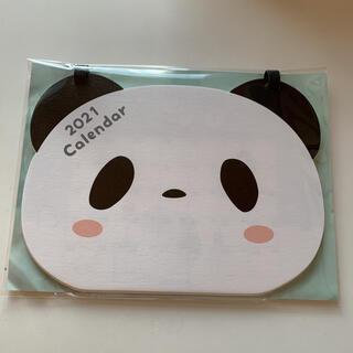 ラクテン(Rakuten)のお買い物パンダ カレンダー(カレンダー/スケジュール)
