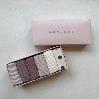 Bonpoint - monbebe socks set 靴下 ピンク S