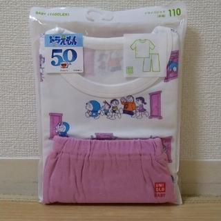UNIQLO - ユニクロ ドラえもんパジャマ 110 ピンク