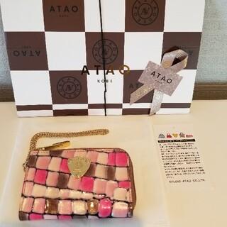 ATAO - ATAO キーケース Bell・Vitro チェリー ベルヴィトロ 美品