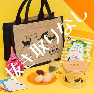 KALDI - ◇毎年大人気!!◇ KALDI カルディ 猫の日 ネコの日バッグ ノーマル