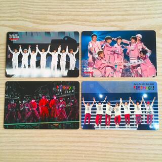 Kis-My-Ft2 - キスマイ 特典 カード 集合 4枚 セット ヤミー フリハグ