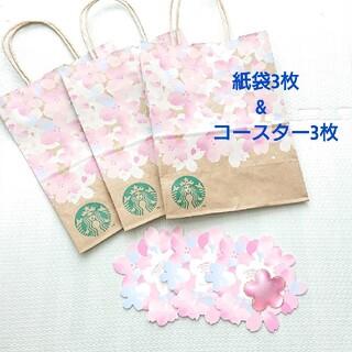 Starbucks Coffee - STARBUCKS 桜 ショッパー コースター