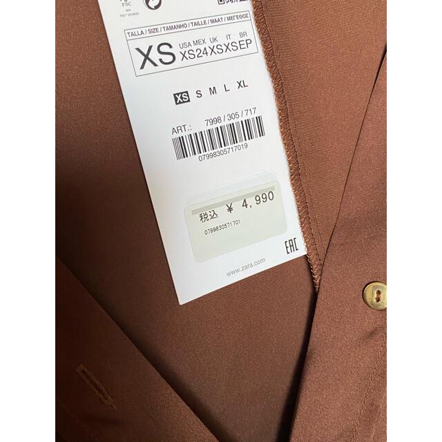 ZARA(ザラ)のZARAシャツ 日本サイズS〜M レディースのトップス(シャツ/ブラウス(長袖/七分))の商品写真