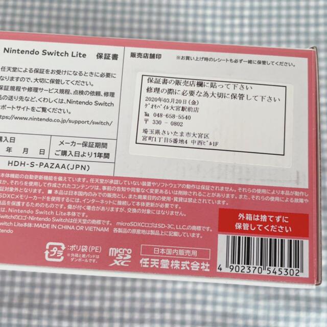 Nintendo Switch(ニンテンドースイッチ)のNintendo switch ライト コーラルピンク 本体 ニンテンドー エンタメ/ホビーのゲームソフト/ゲーム機本体(携帯用ゲーム機本体)の商品写真