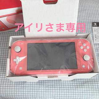Nintendo Switch - Nintendo switch ライト コーラルピンク 本体 ニンテンドー