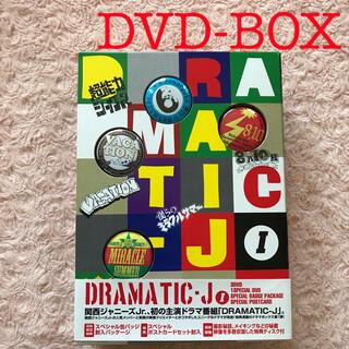 ジャニーズWEST - ジャニーズ WEST出演作♡DRAMATIC-J DVD-BOX I DVD