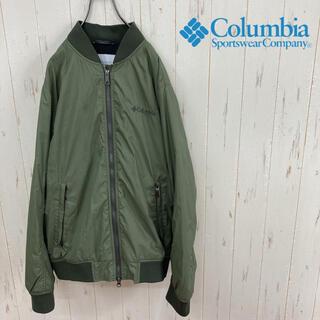Columbia - 美品 Columbia コロンビア MAー1 カーキ ダブルジップ